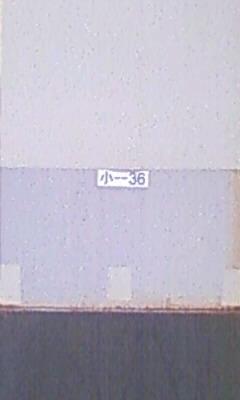 「仕事の話があまり出ないブログ」 株式会社ワックスミュージックエンターテイメント 社長のブログ-08.12.25b