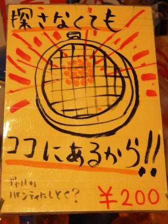 「仕事の話があまり出ないブログ」 株式会社ワックスミュージックエンターテイメント 社長のブログ-09.01.04c