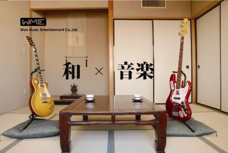 「仕事の話があまり出ないブログ」 株式会社ワックスミュージックエンターテイメント 社長のブログ-09.02.12cc