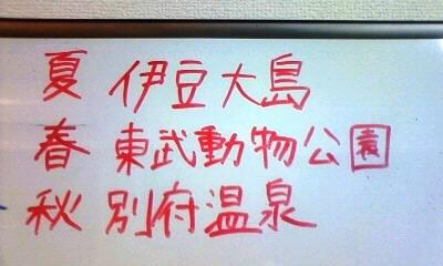 「仕事の話があまり出ないブログ」 株式会社ワックスミュージックエンターテイメント 社長のブログ-09.02.20a