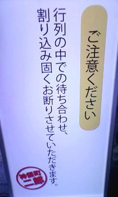 「仕事の話があまり出ないブログ」 株式会社ワックスミュージックエンターテイメント 社長のブログ-09.03.12b
