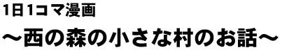 「仕事の話があまり出ないブログ」 株式会社ワックスミュージックエンターテイメント 社長のブログ-09.08.24c