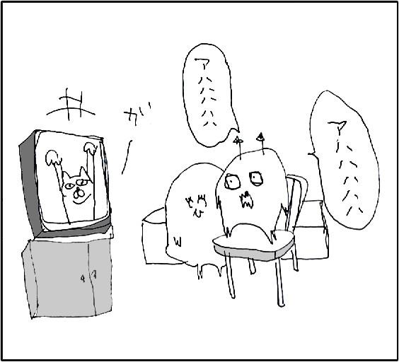 「仕事の話があまり出ないブログ」 株式会社ワックスミュージックエンターテイメント 社長のブログ-09.08.24b